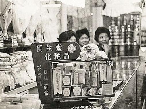 1957-Geschichte-Bild