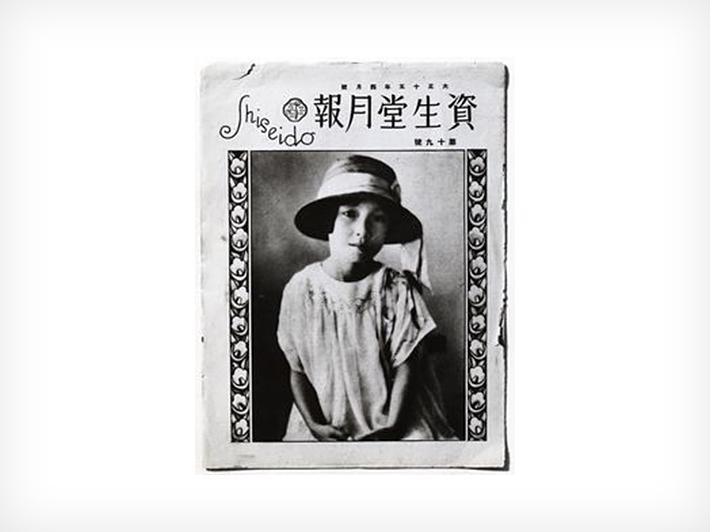 1922-Geschichte-image_02
